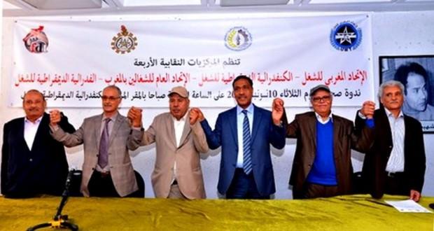 زعماء النقابات المغربية