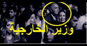 """صلاح الدين مزوار يرقص بـ """"موازين"""""""