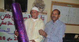 صورة من حفل تكريم الحاج العربي البكري