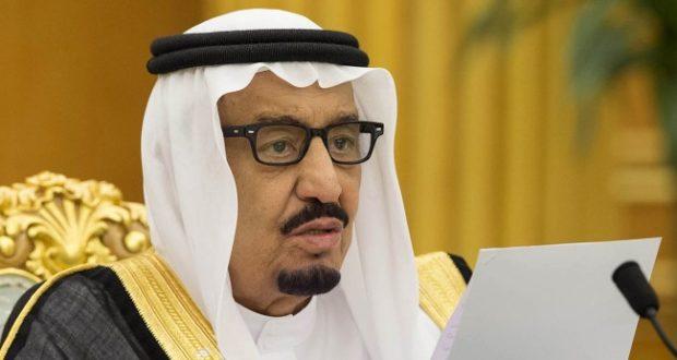 RIYAHD, SAUDI ARABIA - APRIL 25: King of Saudi Arabia Salman bin Abdulaziz al-Saud announces an economical reform plan known as 'Vision 2030' in Riyahd, Saudi Arabia on April 25, 2016. (Photo by Pool / Bandar Algaloud/Anadolu Agency/Getty Images)