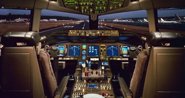 قمرة طائرة